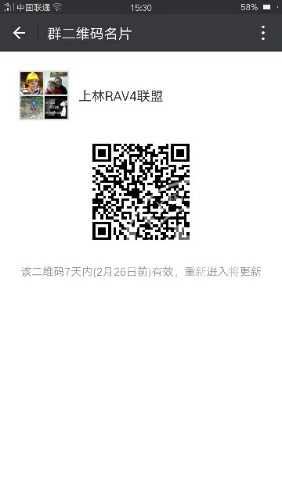 1487491086957.jpg